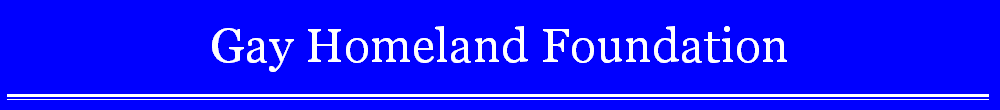 Gay Homeland Foundation Logo